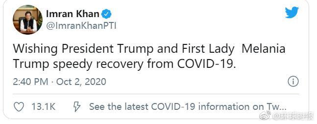 巴基斯坦总理给特朗普发去慰问