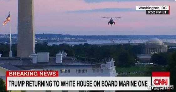 特朗普乘专机离开医疗中心后,已返回白宫