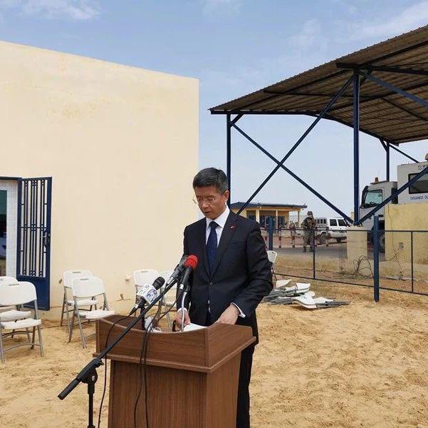 驻乍得大使出席援乍集装箱检测设备启用仪式