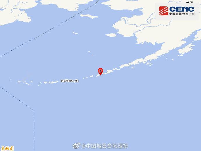 福克斯群岛发生5.3级地震,震源深度40千米