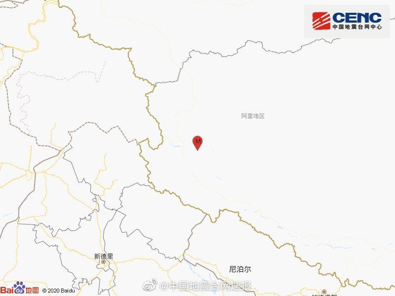 西藏阿里地区噶尔县发生3.4级地震,震源深度7千米图片