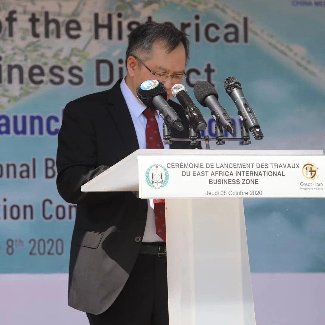 驻吉布提大使出席东非国际特别商务区特别展示配套项目开工仪式
