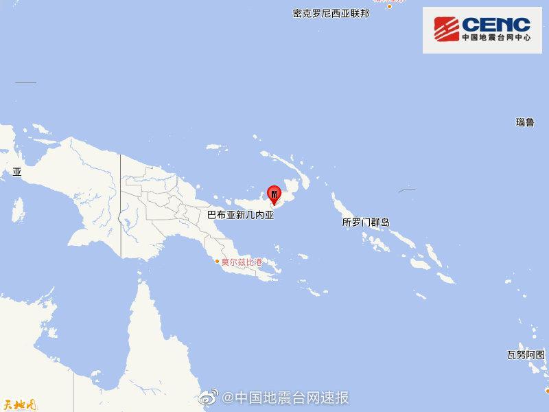 新不列颠岛地区发生5.6级地震,震源深度70千米