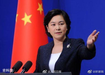 """外交部回应美官员所谓""""中方胁迫他国""""言论图片"""