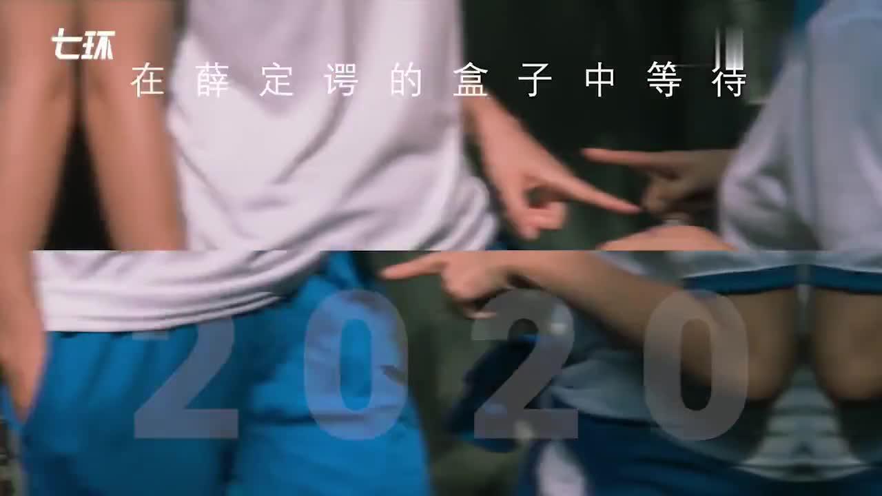 孟京辉新作引领开幕大戏!2020杭州国际戏剧节正式开幕
