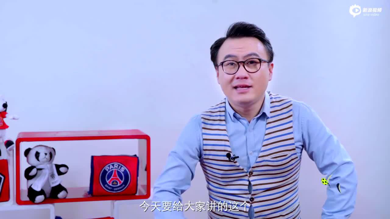 视频-《法甲小课堂》系列节目十
