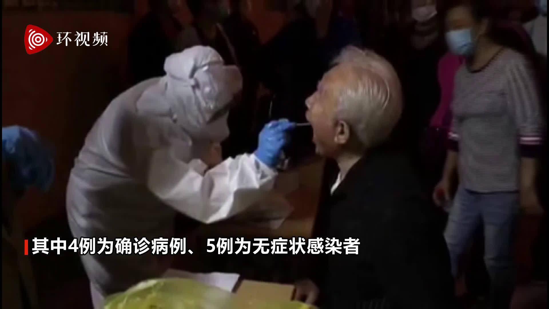 青岛新增核酸阳性9人 市民连夜排队接受核酸检测