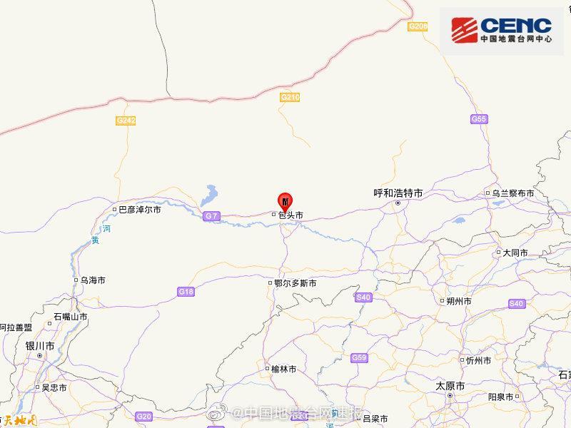 内蒙古包头市九原区发生3.8级地震,震源深度22千米图片