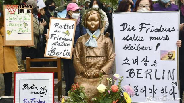 日本强烈反对无效 德国决定暂不拆除慰安妇雕像