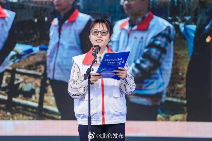 北仑举办全国扶贫日主题宣传活动 并举行签约仪式
