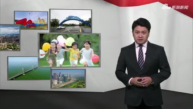 新华社评论员:践行以人民为中心的发展思想