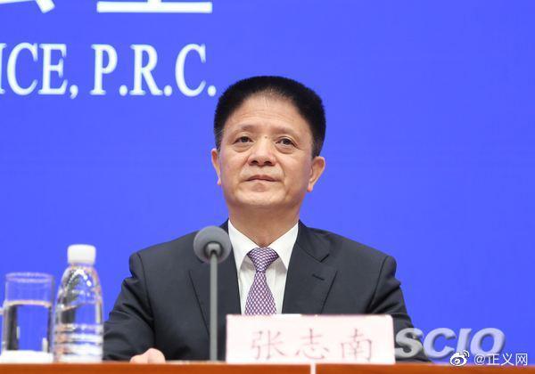 福建省原副省长张志南被决定逮捕图片