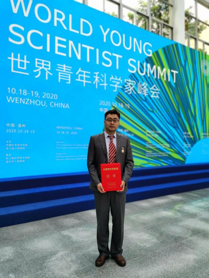 喜讯   中国农大汪洋教授获得第十六届中国青年科技奖