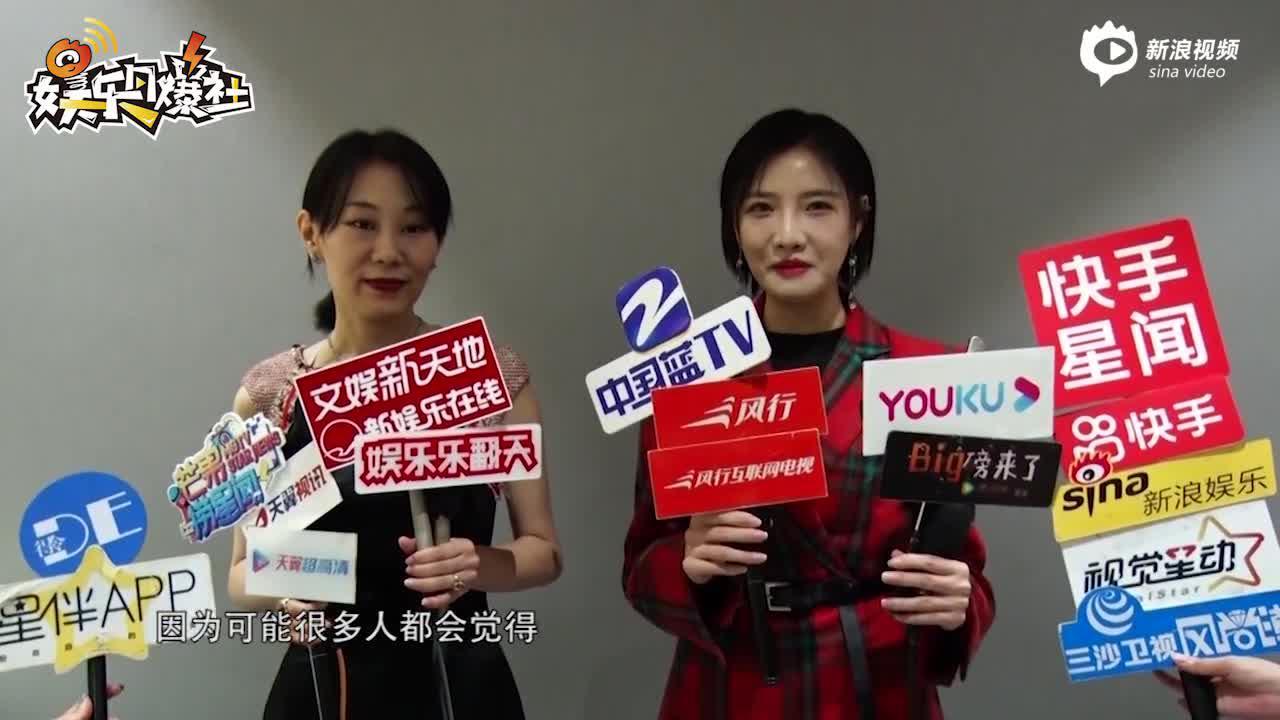 《东极日出》在沪首映 载誉归来 导演董非妮热力推荐