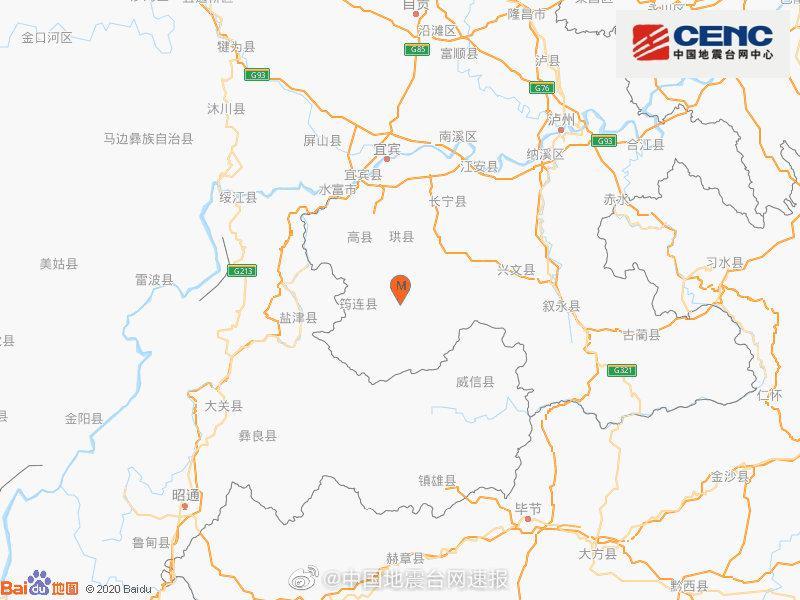 四川宜宾市珙县发生3.1级地震 震源深度8千米图片