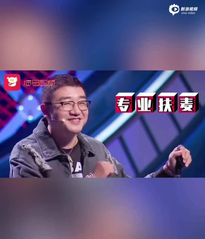 视频丨徐雷:笑果过去一年风风雨雨,确实不容易