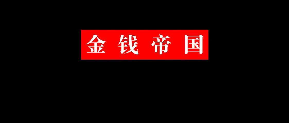 """深圳""""黑老大""""的百亿金控帝国:保安出身,2000元干到350亿,控制3家上市公司!"""