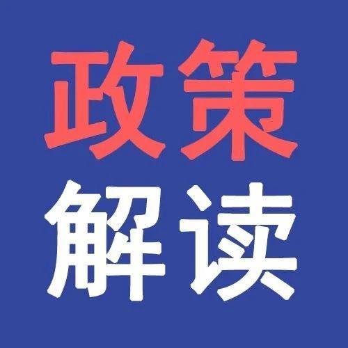 废铜进口新政策 快来瞧瞧!!!