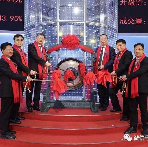 北元集团上交所上市:市值510亿 陕煤集团是大股东