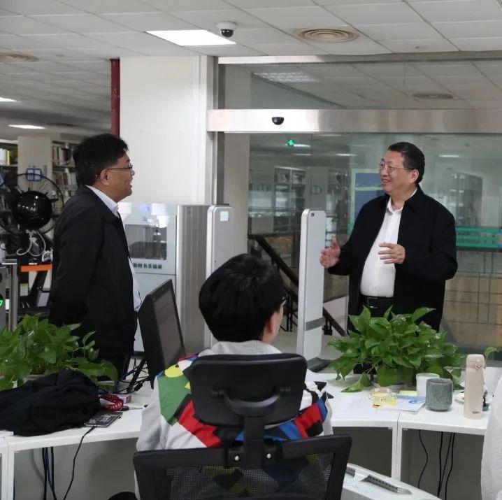 新闻 | 农工党中央联络委一行来校走访调研