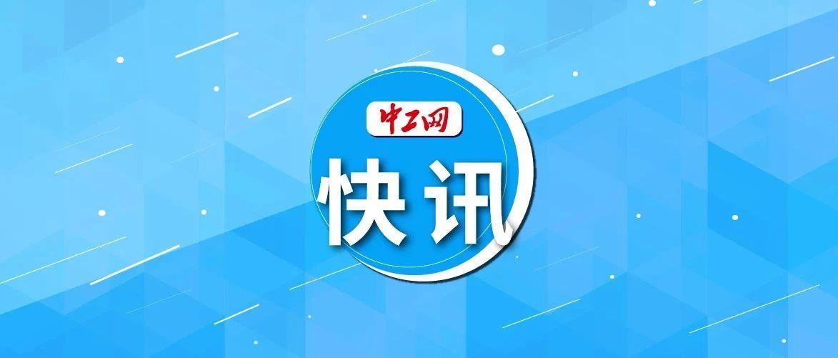 湖北省高院副院长办公室身亡 警方通报
