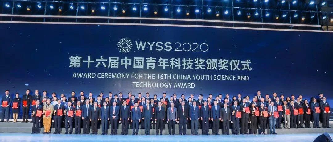喜报!中国矿业大学(北京)青年教师许献磊荣获第十六届中国青年科技奖