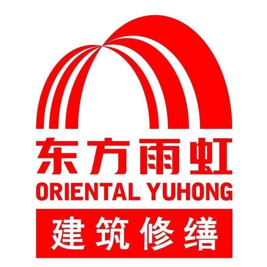 东方雨虹:高质量稳健发展,彰显强劲品牌实力