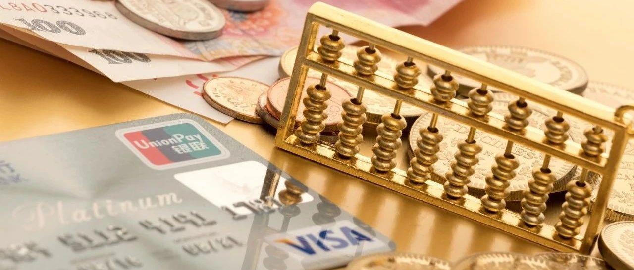 中金:美国四大行业绩对中资银行的启示