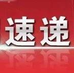 中国民族史学会第23届学术年会在青海民族大学召开