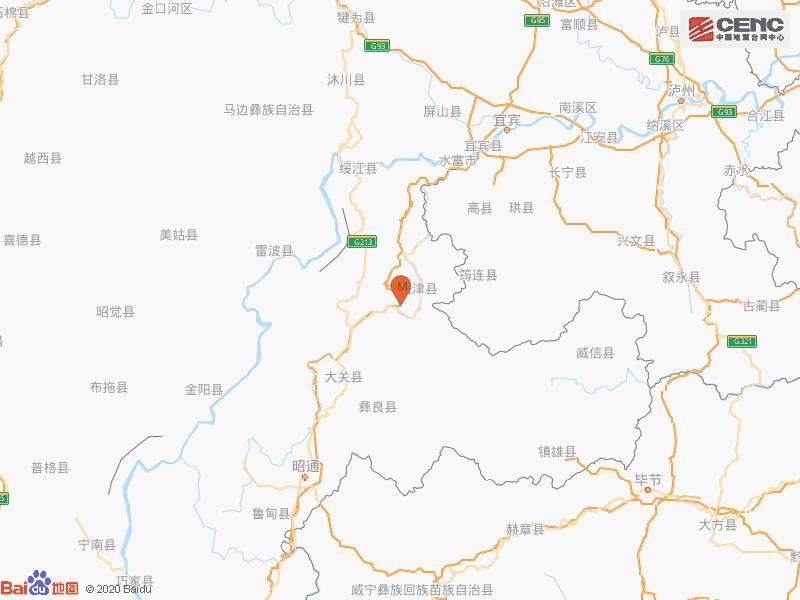 云南昭通市盐津县发生2.8级地震