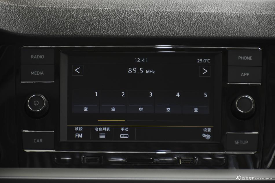 2019款朗逸1.4T自动舒适版280TSI DSG国VI