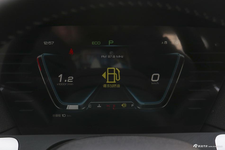 2019款比亚迪宋Pro 1.5T 自动精英型