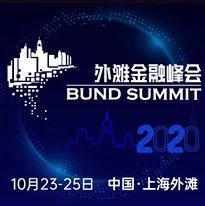 专访上金所焦瑾璞:全球黄金市场变局下的中国角色
