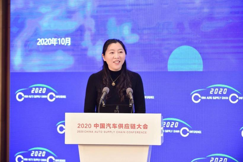 """2020供应链大会丨管清平:聚焦""""新四化"""",构建汽车全产业链生态圈"""