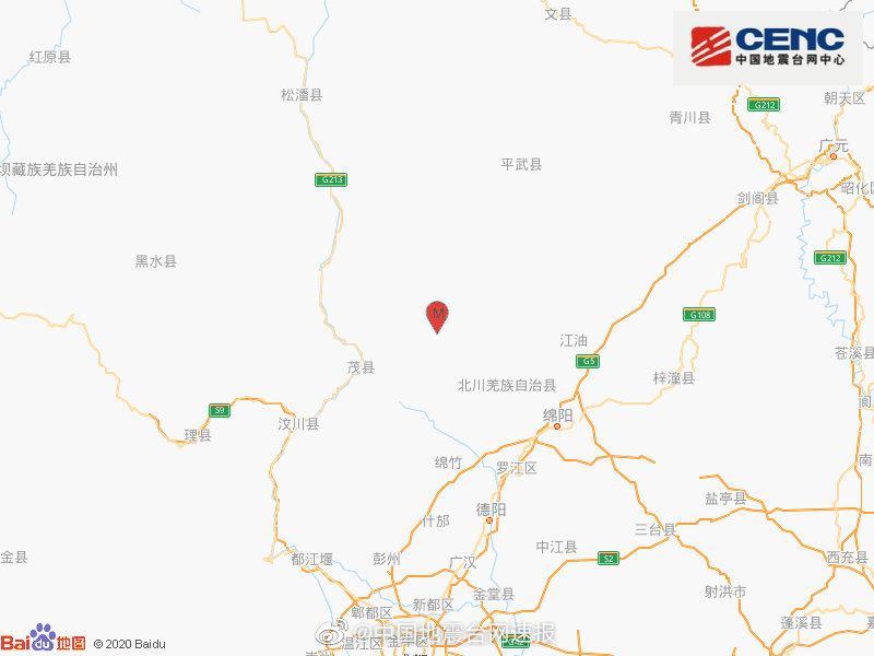 四川绵阳市北川县发作4.7级地动 震源深度20公里