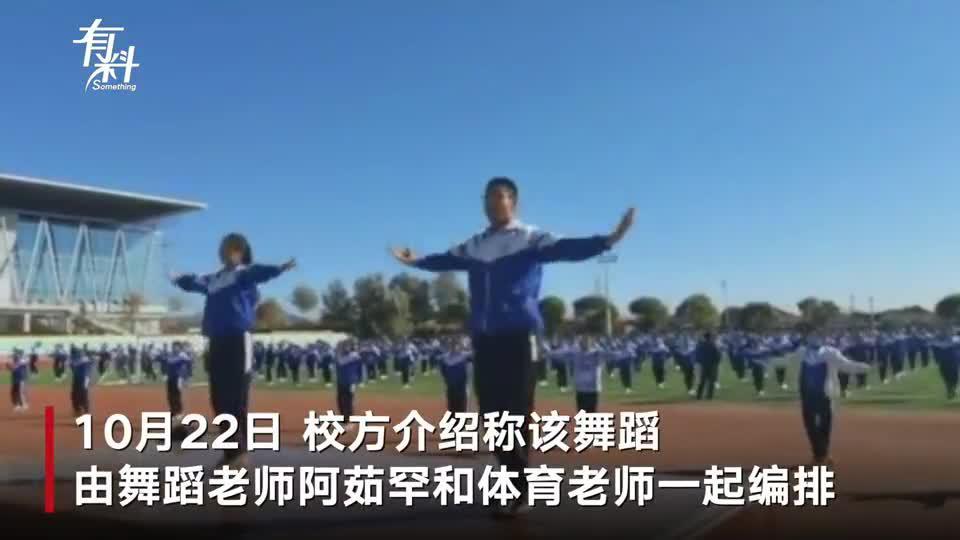 内蒙古特色舞蹈被中学老师改成课间操 数百名学生齐跳场面震撼