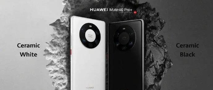 """新机型成""""绝唱"""" 华为能保住智能手机市场吗?"""
