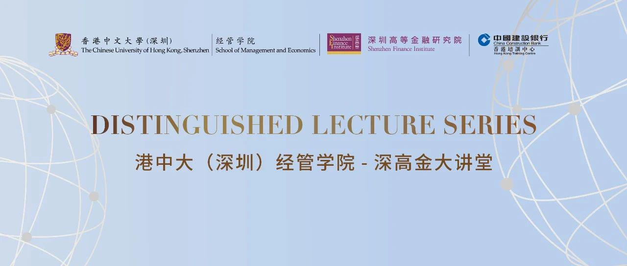大讲堂本周六晚开讲   平安证券首席经济学家钟正生:疫情下的中国经济和资产配置