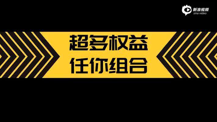 27日江西银行腾讯