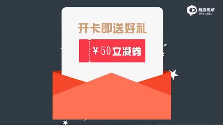 25-26日江西银行京东