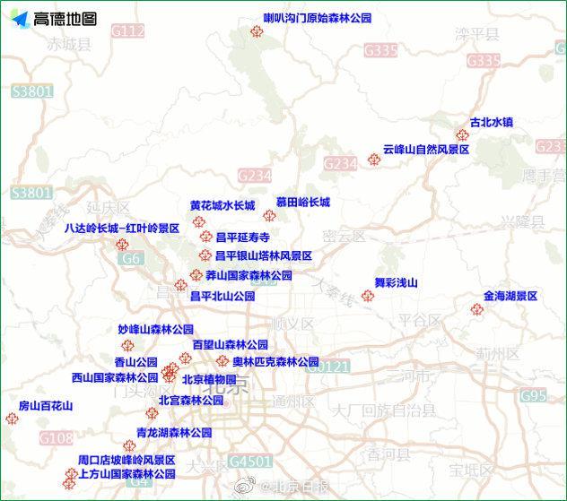 这个周末 北京这些彩叶林景区周边将迎较大车图片