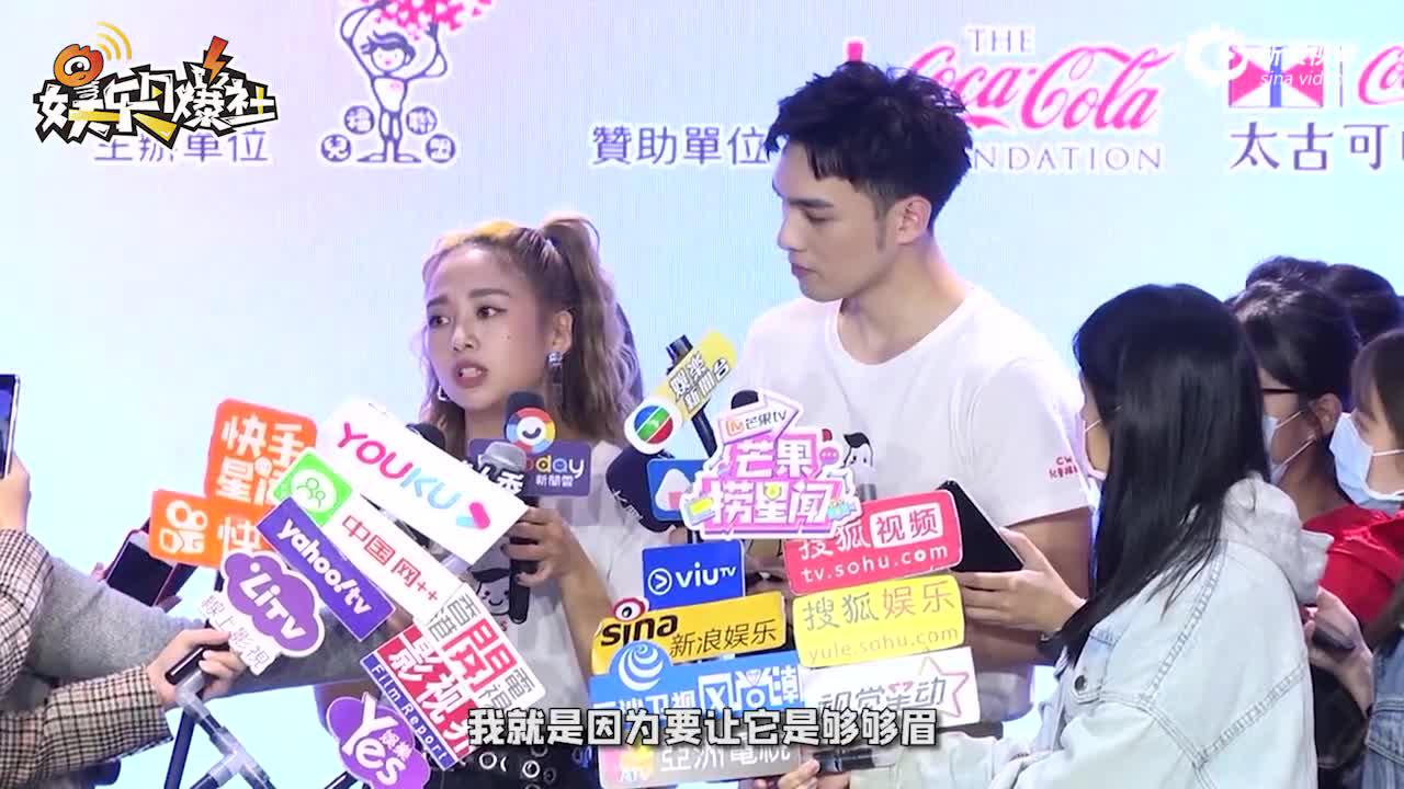 视频:鬼鬼吴映洁出席反霸凌活动 自曝小时候经常被恶评气到跺脚