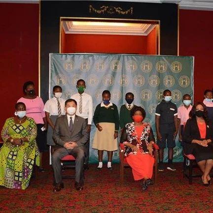 驻马拉维大使与马总统夫人共同出席向马捐赠助学金及抗疫物资交接仪式