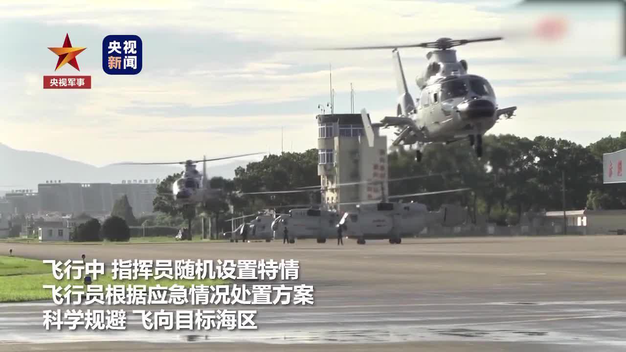 视频丨一剑封喉!东部战区舰载机低空攻击训练