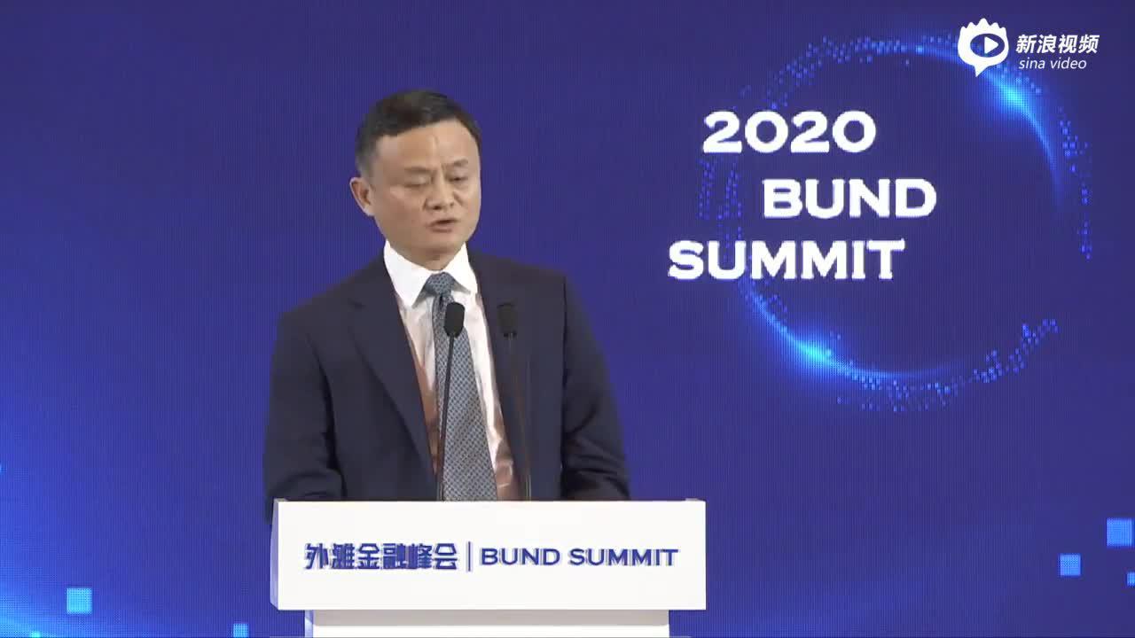 胡锡进:马云演讲震动经济圈 中国太需要有人创新
