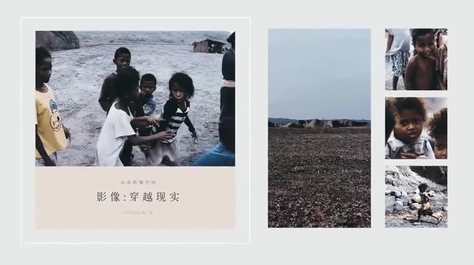 """""""艺术北京""""主题周:来北京国际摄影展览品一品照片里的故事"""