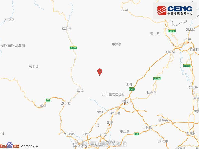 四川绵阳市北川县发生3.0级地震,震源深度18千米图片