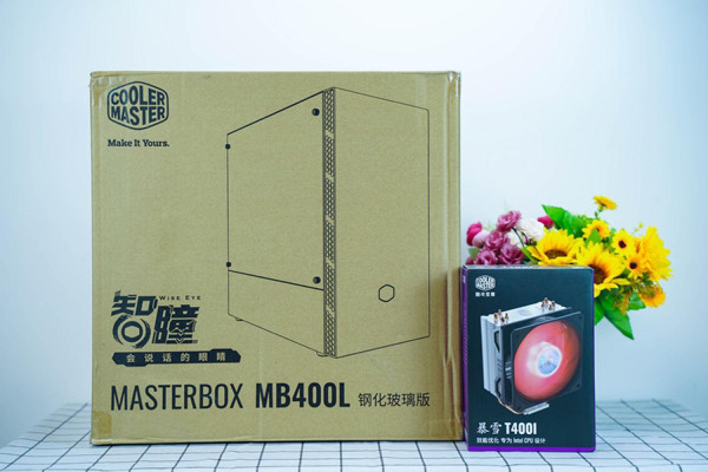 适合MATX主板!装机酷冷至尊智瞳400L机箱