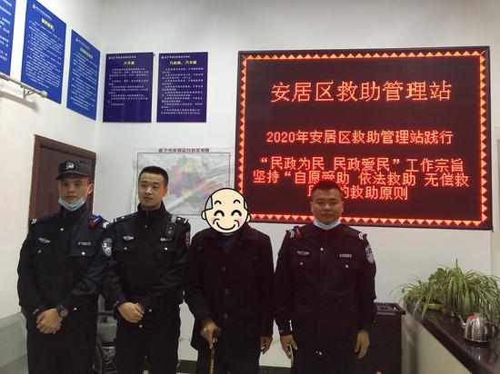 遂宁市公安局经开区分局北固派出所:老人赌气出走 民警暖心救助