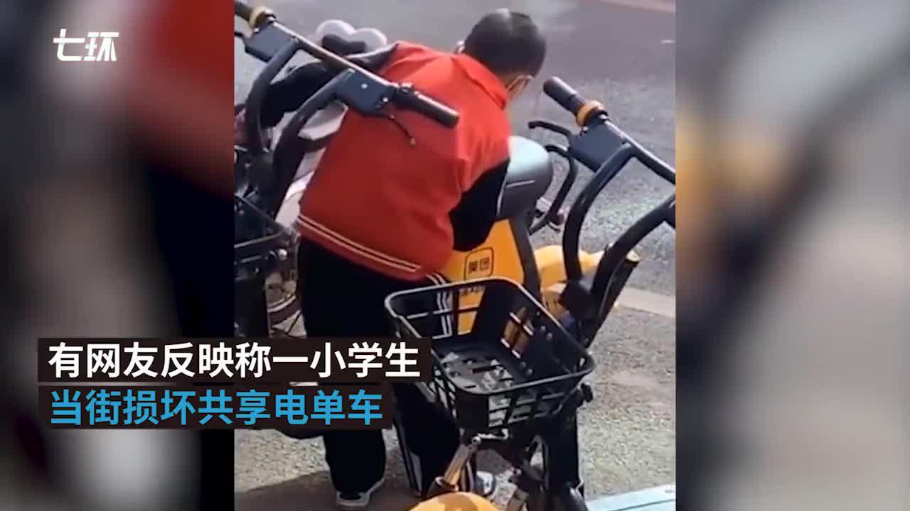 小学生铁丝插共享电单车,公司称:希望能爱护车辆